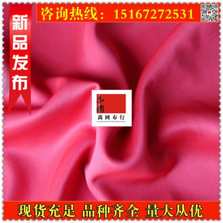 【现货】热销高密涤棉(CVC)弹力空气层健康布,紧密挺括塑形强
