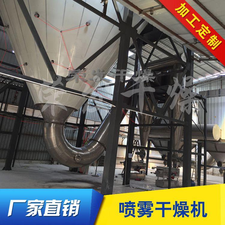 不锈钢高速离心喷雾干燥机LPG离心干燥机 热销高速喷雾干