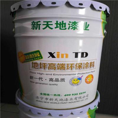 扬州烟囱内壁专用环氧玻璃鳞片防腐漆厂家直销价格量大包邮
