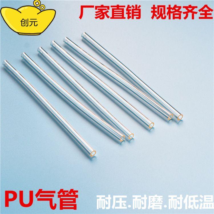 PU气管 耐压耐酸碱套管 阻燃套管