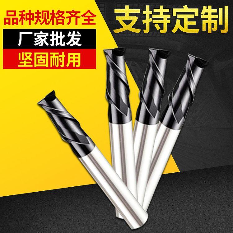 批发硬质合金键槽铣刀 直径D10钨钢铣刀