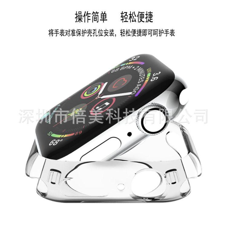 适用苹果手表 apple watch4代保护套 iwatch TPU防摔表壳厂家直销