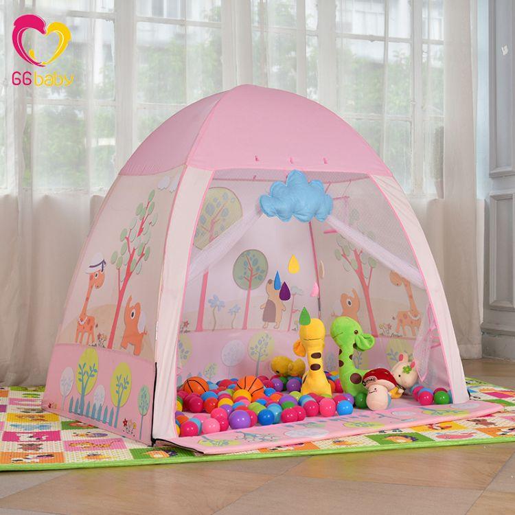 新品宝宝床上帐篷潮 卡通粉色儿童室内外玩具收纳游戏屋厂家批发