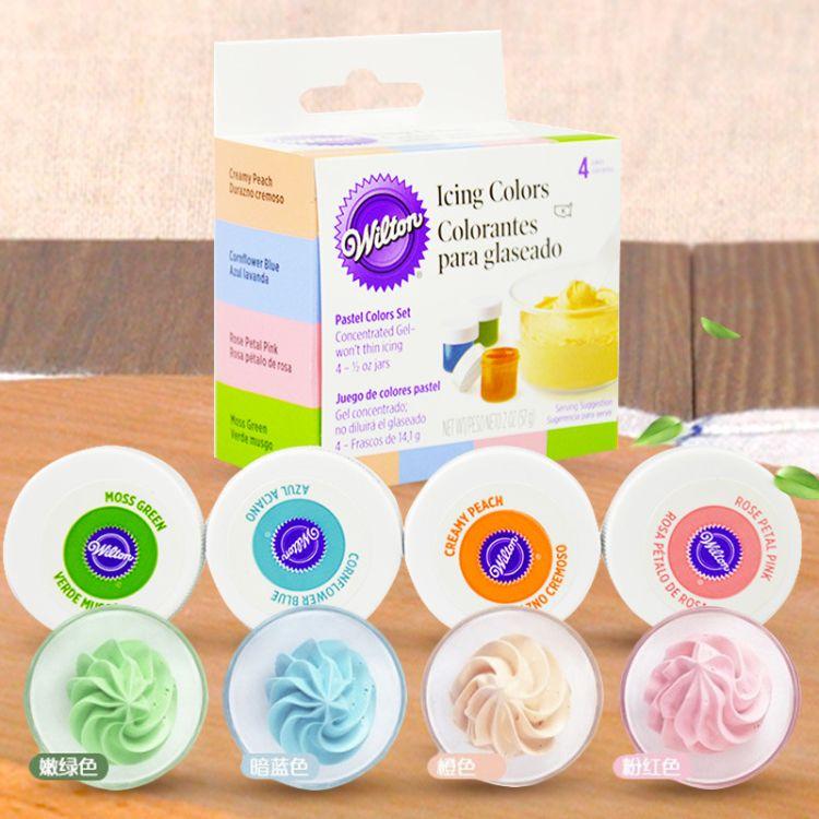 惠尔通食用色素套装 烘焙原料DIY蛋糕裱花翻糖奶月饼食品添加剂