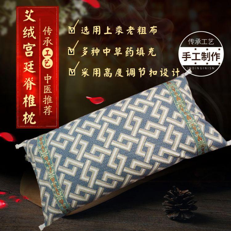 艾灸 用品厂家 批发新款 家用 艾灸枕头 宫廷枕新品