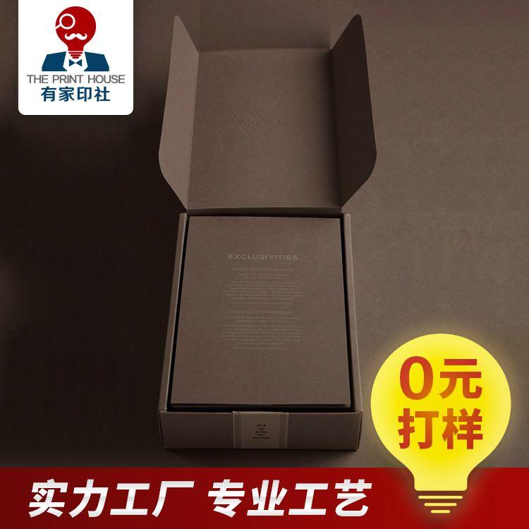 厂家定制专业飞机盒定做纸盒打包现货包装盒创意礼品盒抽屉式包装盒 质量好价格优