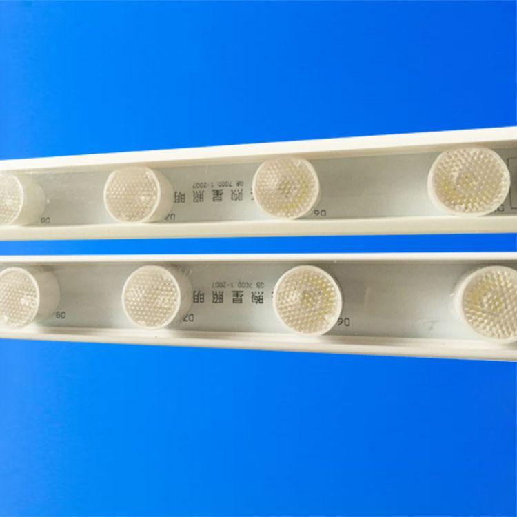 厂家直销 硬灯条 24v 硬灯条 9v硬灯条 灯箱户外硬灯条