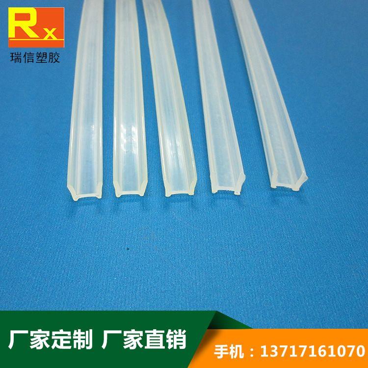 厂家定制 铝条尼龙滑轨 塑胶轨道 工业塑料轨道-瑞信塑胶