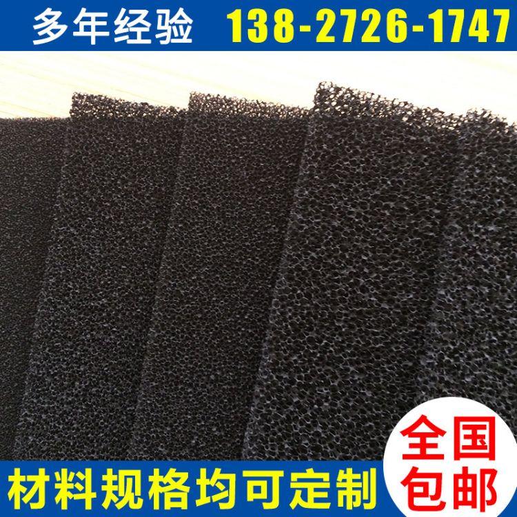 厂家批发 防尘除甲醛异味活性炭海棉制品 蜂窝颗粒活性炭过滤网棉