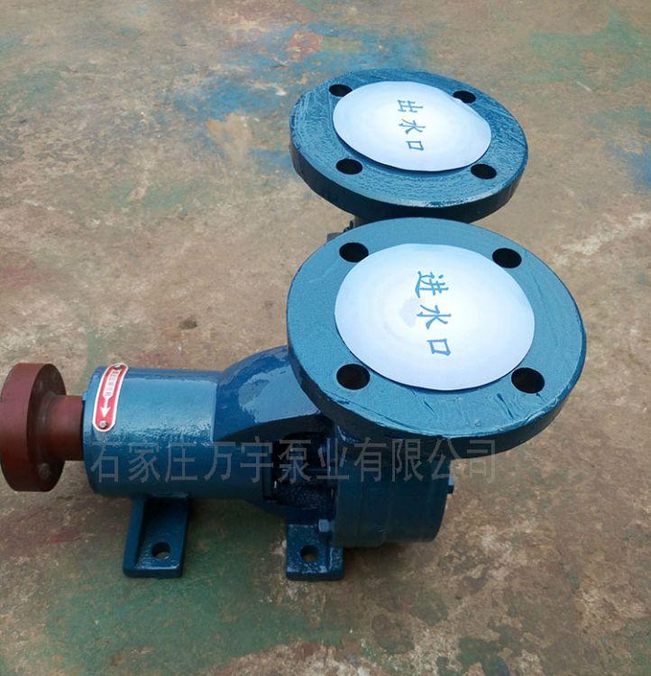 厂家直销 W型旋涡泵 单级旋涡泵 卧式高扬程32W-75