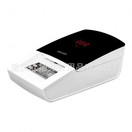 2129 便携式验钞仪 可充电小型验钞机