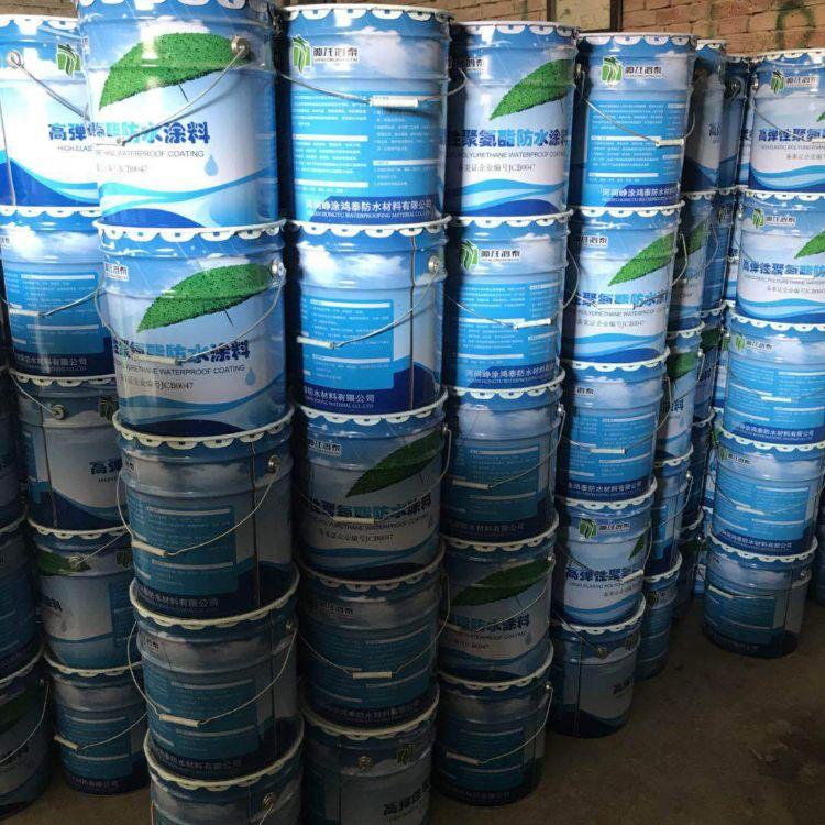 厂家直销新型油性高弹性聚氨酯防水涂料 高弹性聚氨酯防水涂料 聚氨酯防水涂料