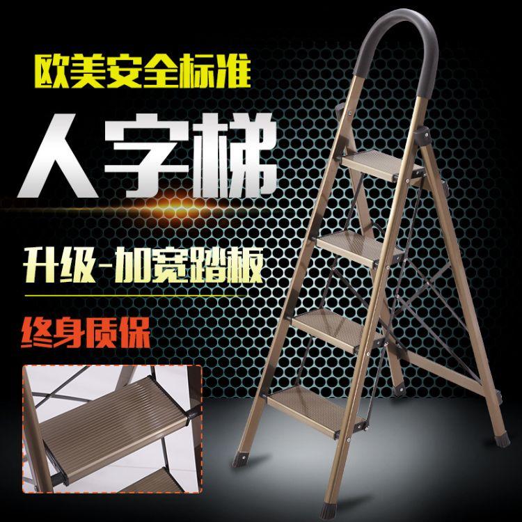 鑫福祥 梯子家用折叠人字梯 铝合金室内扶梯 仓库登高梯 家用梯子