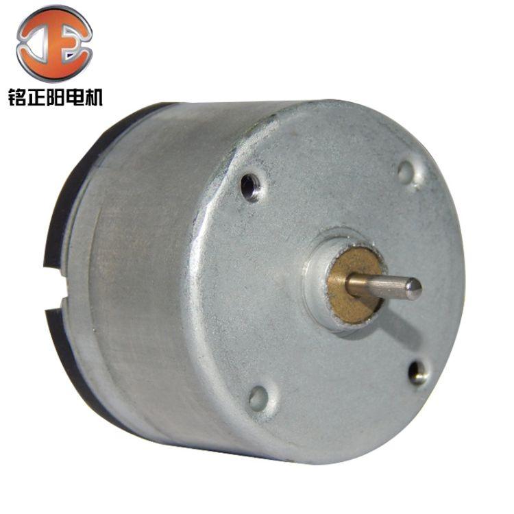 定制RF-520电磁炉小电机马达 微型电机 生产厂家