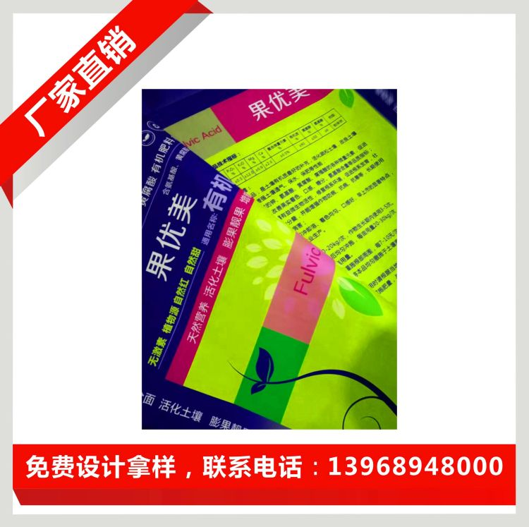 彩印阀口袋 防水防潮袋 编织化工建材包装袋订做