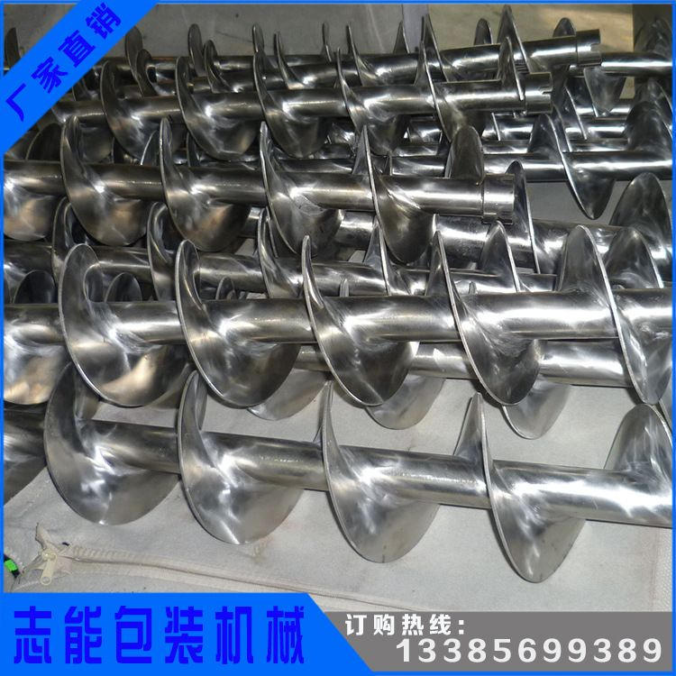 金属螺杆厂家定制 机械设备大小型物料输送紧固件螺杆