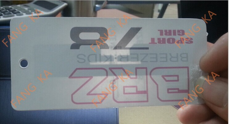 RFID服裝標簽 RFID服裝吊牌標簽 服裝標簽 吊牌 紙標簽
