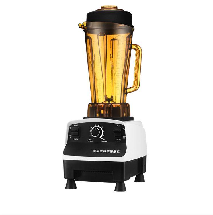 商用沙冰机碎冰机大功率搅拌料理干磨机奶茶店酒店设备9535电机