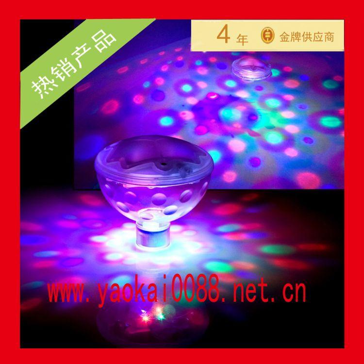 创意LED七彩LED水底灯 浴室照明灯厂家直销