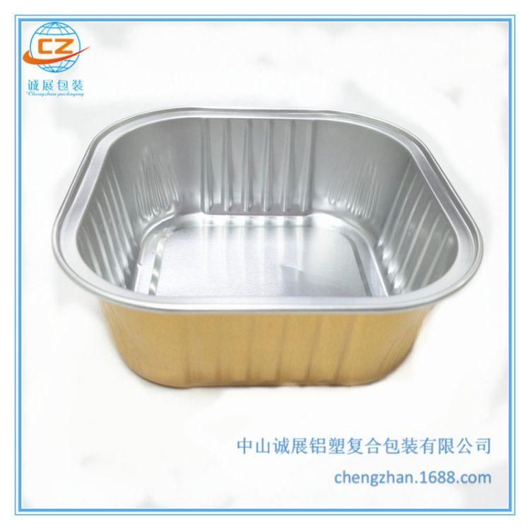 厂家生产方形月饼托 甜点烘焙铝箔盒 食品级环保材料