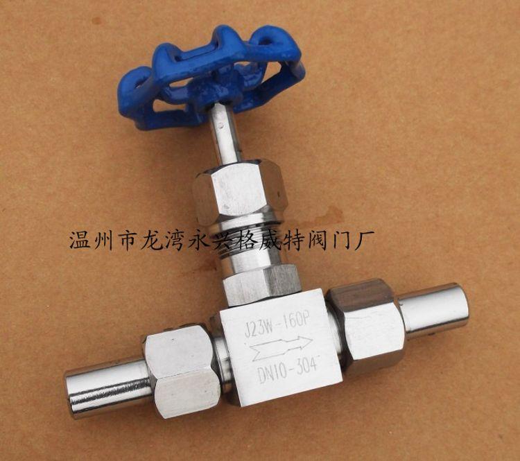量批发J21W外螺纹不锈钢针型阀 J21W-320P外螺纹截止阀 针型阀门