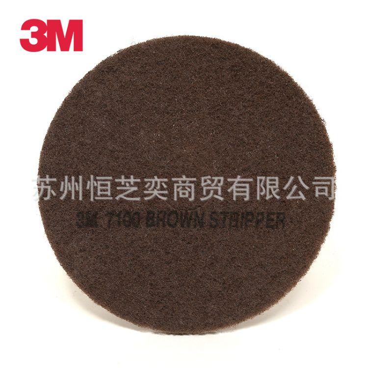 3M7100棕色起蜡与清洁垫17英寸