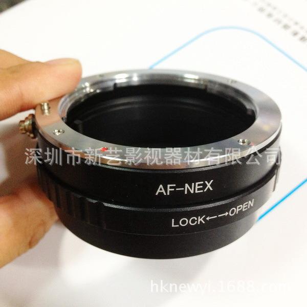 批发 新艺 Sony AF-NEX转接环 索尼单反镜头转索尼微单机身