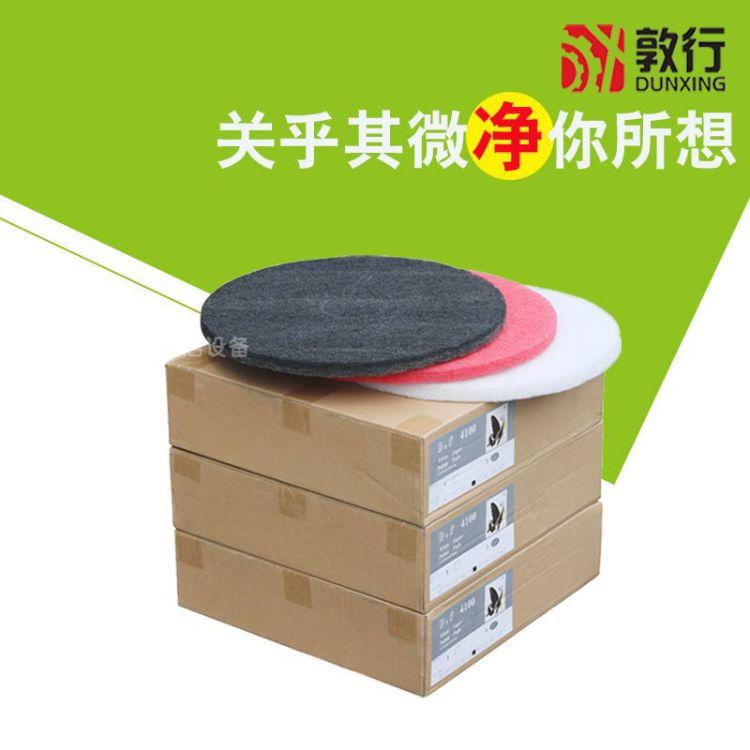 洗地机清洁垫 百洁垫清洁片CT40 20寸红色白色黑色 抛光垫清洁垫