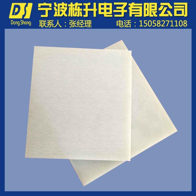 厂家直销批发研磨板  耐热耐潮加工板 玻璃纤维板