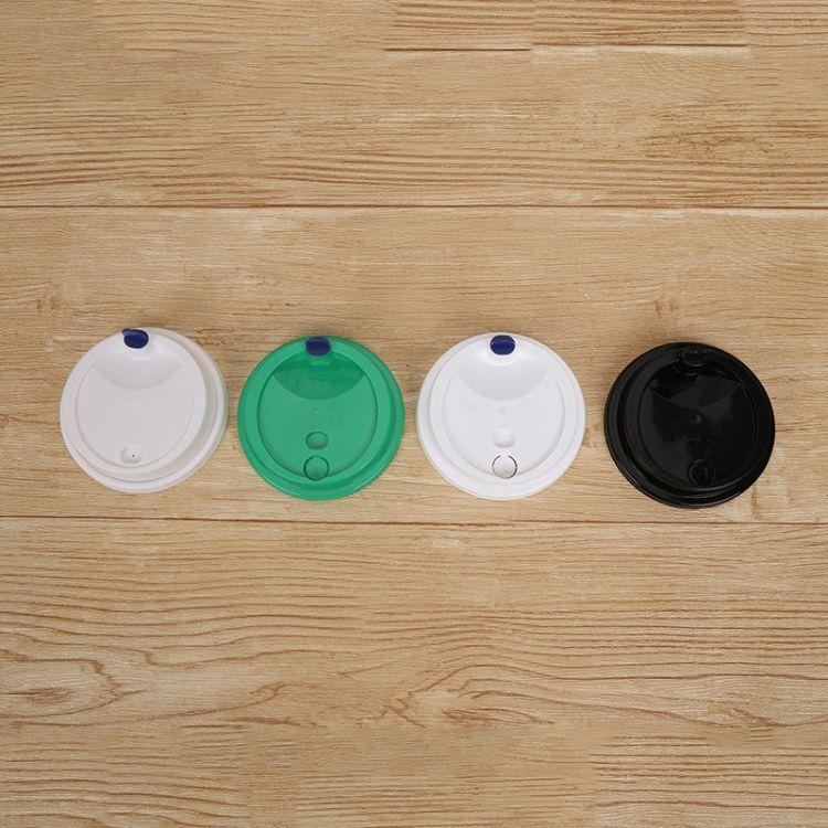 顺洁欣 塑料杯盖直销供应质量保证精品特惠优质商家特价批发 定制一次性奶茶杯