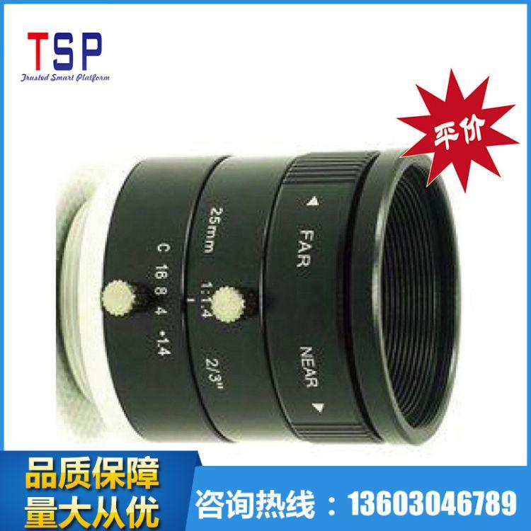 """2百万像素25mm 2/3""""工业镜头  机器视觉镜头 工业相机镜头"""