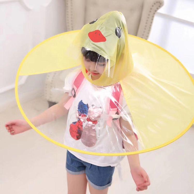 小黄鸭飞碟雨衣