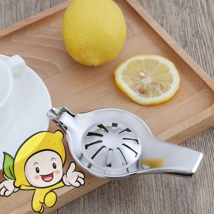 柠檬夹不锈钢柠檬榨汁器手动榨汁机水果压汁器厨房小工具榨果汁机