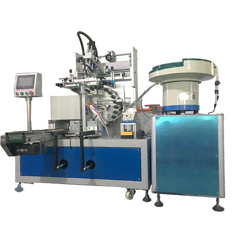 骏晖 智能全自动化移印机 非标定制专用移印机