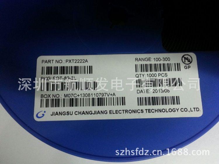 供应贴片愿装长电三极管: PXT2222A