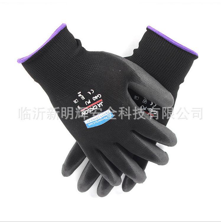 金佰利 94313 蓝色丁腈涂层手套通用型加大款抗撕裂劳保手套