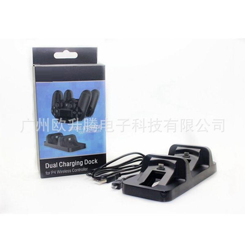 工厂现货PS4无线手柄双充 PS4充电器 PS4手柄充电底座