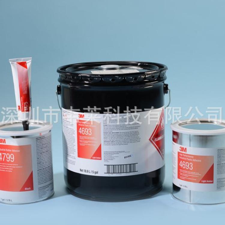 正品现货3M4550高性能接触胶水 3m4550口红胶化妆品行业万能胶水