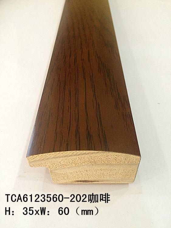 实木国画油画相框画框镜框装饰白木线条 厂家直销批发 TC6123568