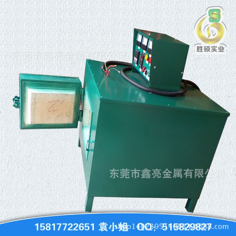 长期供应箱式热处理炉 供应箱式热处理炉 箱式热处理炉