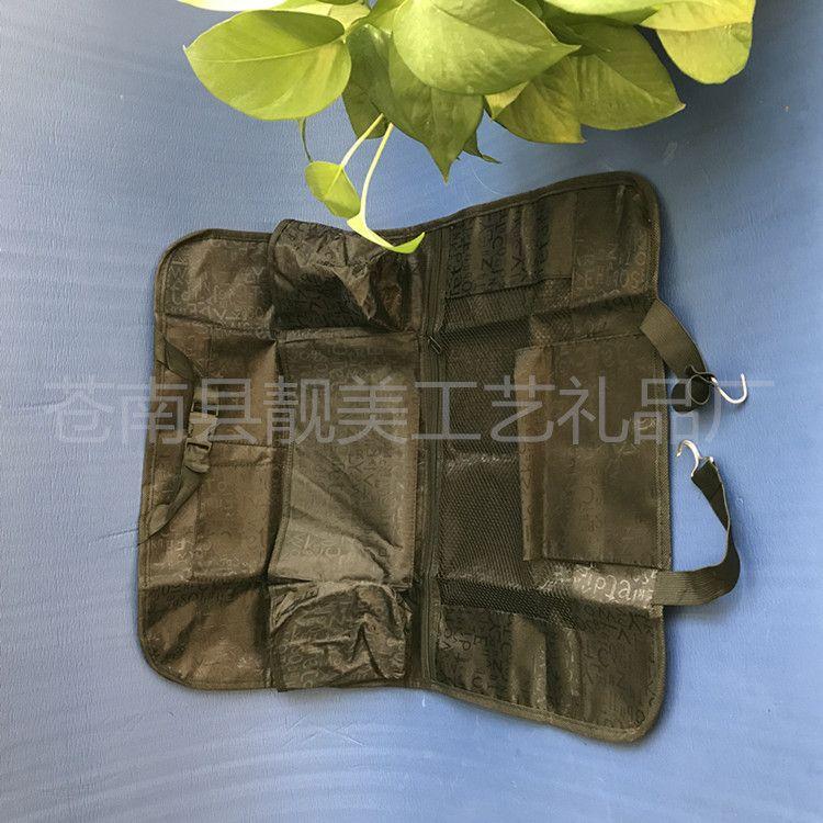 热销新款小字母汽车挂袋 汽车用车载挂袋 置物袋收纳包