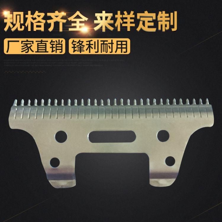 厂家供应各种规格锐角刀陶瓷刀片 不锈铁锐角推剪刀片更换刀头