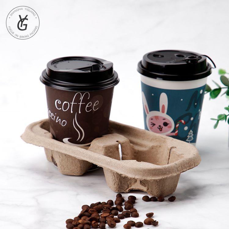 益光 加厚精美咖啡托 纸浆咖啡托  两杯装 2杯托 杯托 纸浆杯托 直销