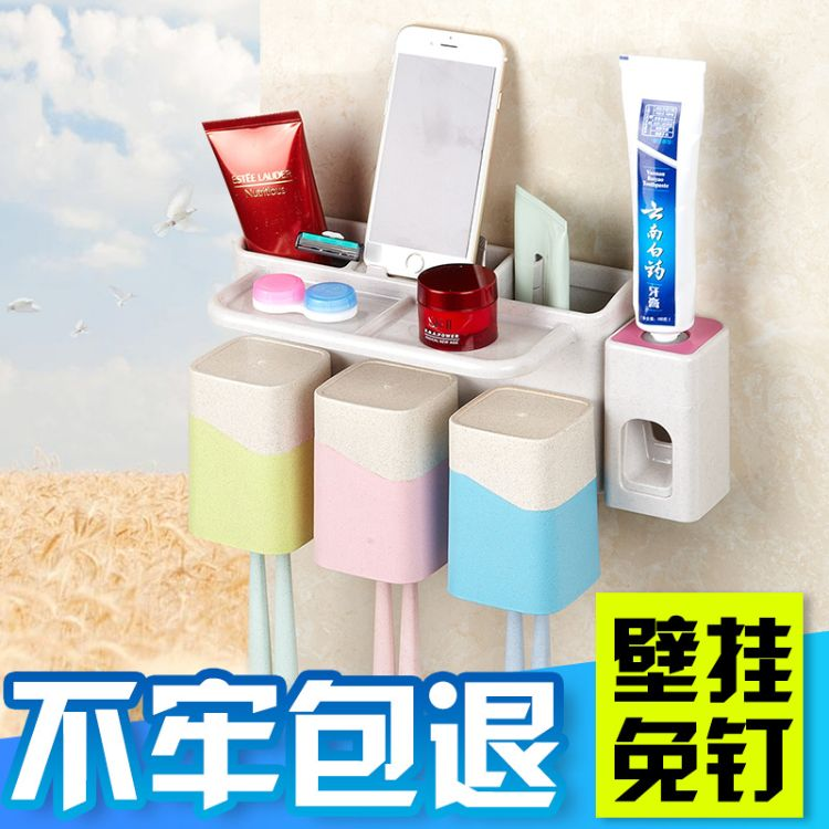 吸壁式牙刷置物架 创意自动挤牙膏器牙具盒吸盘壁挂洗漱口杯套装