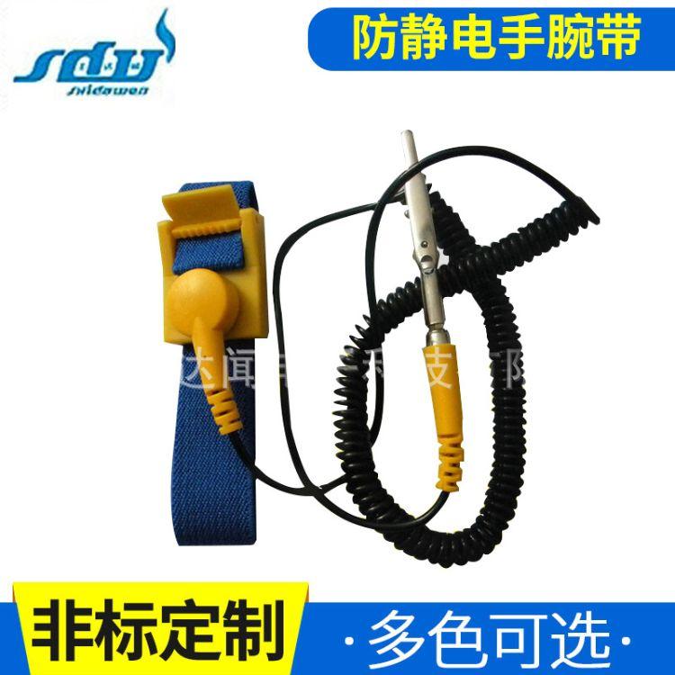 厂家供应防静电手腕带 彩蓝有绳手腕带