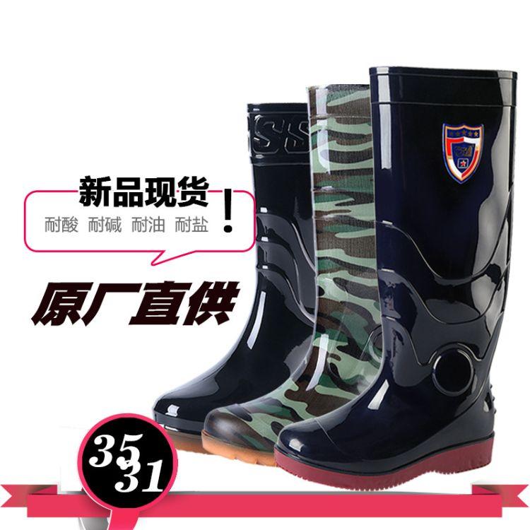 3531男士雨靴加厚防护靴中长筒高帮防臭雨鞋劳保三防胶鞋厂家直销