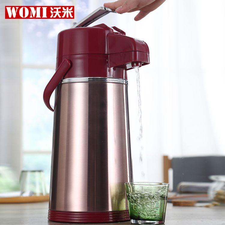 WOMI沃米气压式热水瓶家用 保温壶不锈钢按压 大容量保温水瓶3L