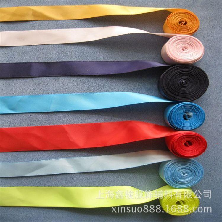 厂家专业提供色丁带批发 涤纶丝带 缎带罗纹带环保质量-价格优惠欢迎来电咨询
