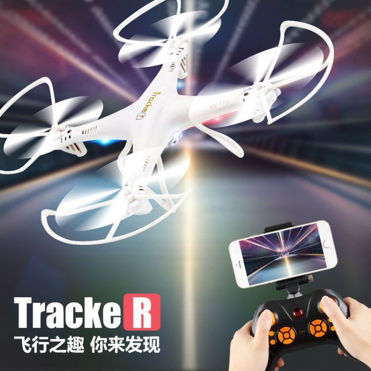 X9 耐摔四轴飞行器  不带航拍四轴无人机  航模玩具遥控飞机