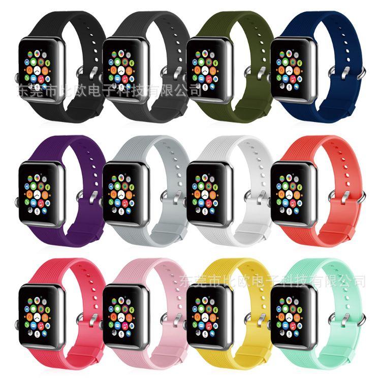 适用于Apple Watch智能手表苹果单色硅胶表带1/2/3/代通用条纹款